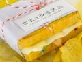 CRIPEKA sandwich