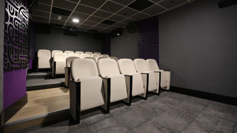 La Morada sala de cine