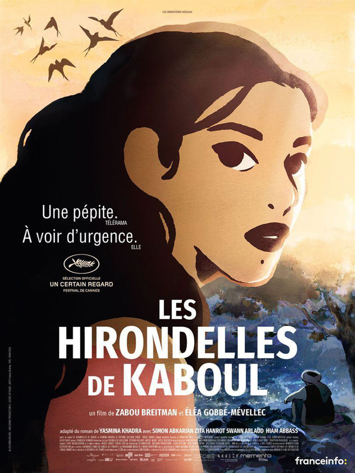 Vuelve el cine de verano del Institut Français