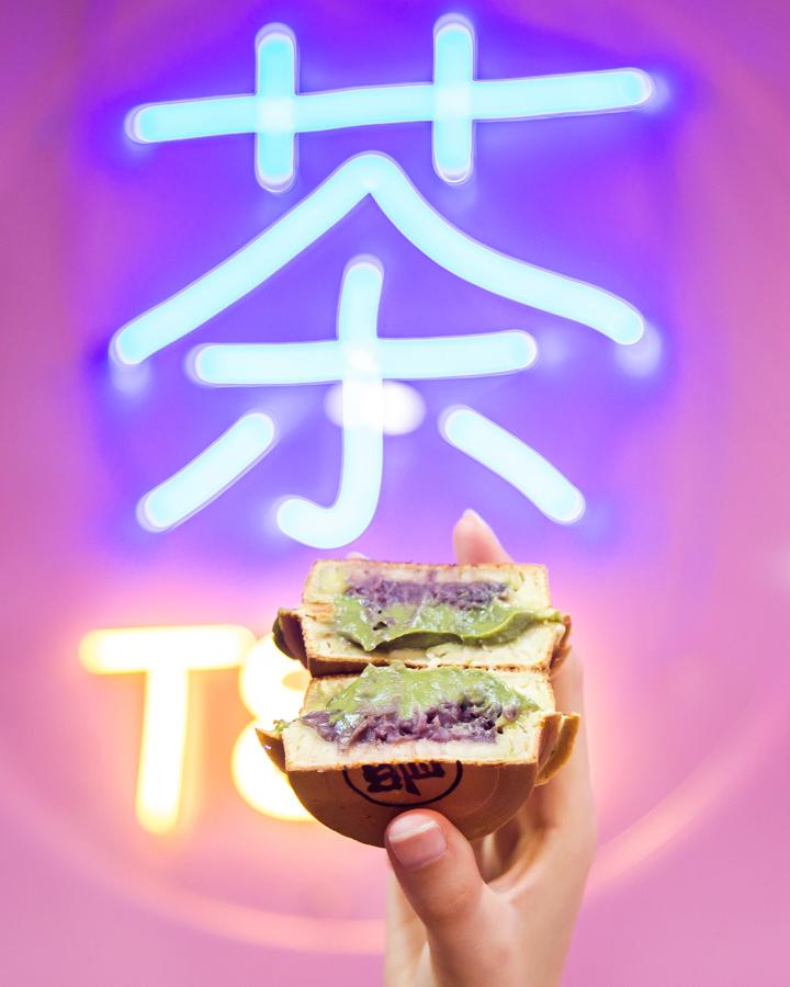 Isla Cake, Imagawayaki, el postre más original de Taiwán llega a Madrid